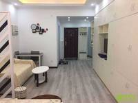 出租凤凰城1室1厅1卫58平米1500元/月住宅