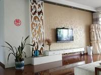 出售新城花苑东边套4室2厅2卫148.43平米住宅