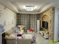 出售上城3室2厅1卫105平米91.8万住宅