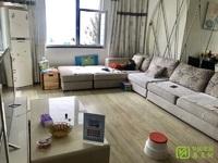 单价6100 2楼 拎包入住 全屋品牌家具。对楼层讲究的可以看看