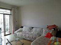 九州家园5楼三室二厅家具家电齐全出租1300元每月