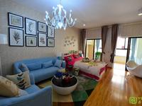 幸福城单身公寓,户型好,暖心价出售啦