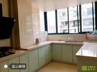 出售蓝山春晓2室2厅1卫88平米65.8万住宅