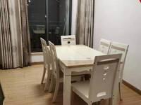 出租凤凰城4室2厅2卫360平米3000元/月住宅
