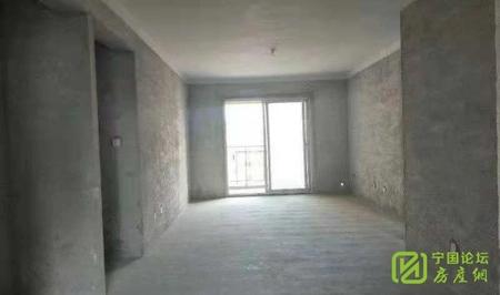 出售宁国大道 绿宝嘉园 好楼层 3室2厅纯毛坯任性装修