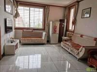 上海花园 3楼 两室两厅 中装家电齐全 拎包入住1000/月