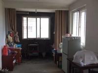 出租三鼎园竹园3室2厅1卫98.9平米800元/月住宅