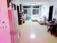 出售华龙小区好楼3室2厅1卫103平米59.8万住宅