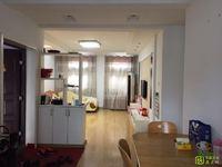 划分西小宁中九州家园4楼精装3室2厅77.8万 随时看房欢迎咨询