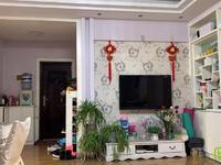文欣家园西小宁中学籍2楼精装3室2厅92平65.8万 价格可谈