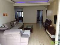 出租宁馨花园3室2厅1卫120平米1600元/月住宅