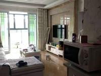 2019挂牌000877 华贝佳苑 3室2厅1厨1卫1阳台 售价61.8万