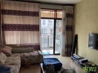 出租津东花苑2室2厅1卫85平米1300元/月住宅