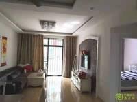 出租城市之光2室2厅1卫100平米1800元/月住宅
