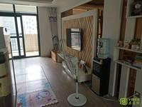 出售蓝山春晓3室2厅2卫123平米86.8万住宅