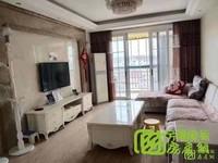2019挂牌002714西小宁中学位全屋品牌装修婚房,很少住现83.8万看中可谈