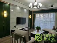2019挂牌000708、 清华苑 西小宁中教育房 三室两厅 精装修 环境舒适
