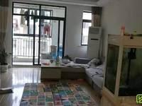 出售 红蜻蜓 四季花城2室2厅1卫82平米73万住宅