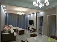 出售2019挂牌001417丰盛苑3室2厅1卫73.8万住宅