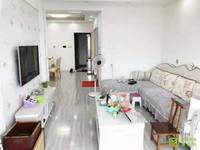 出售 红蜻蜓 四季花城2室2厅1卫82平米73.8万住宅