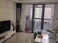 出售润城2室2厅1卫91平米66.8万住宅