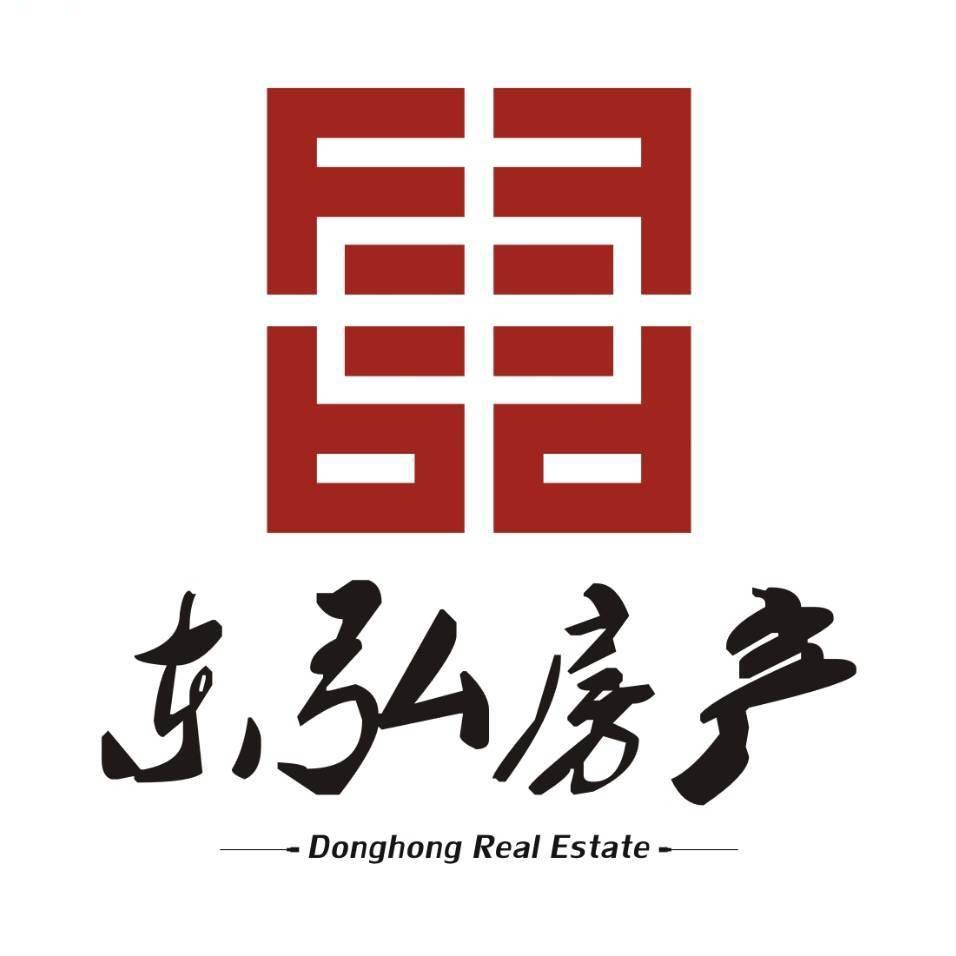 东弘房产1店