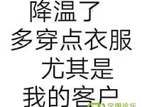 挂牌004753 滨江御城电梯楼王位置