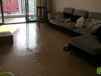 出租宁国花园2室2厅1卫80平米420元/月住宅