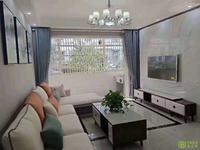 2019挂牌001417出售丰盛苑3室2厅1卫73.8万住宅