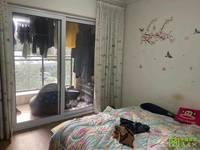 出租富华国际社区2室2厅1卫85平米1200元/月住宅