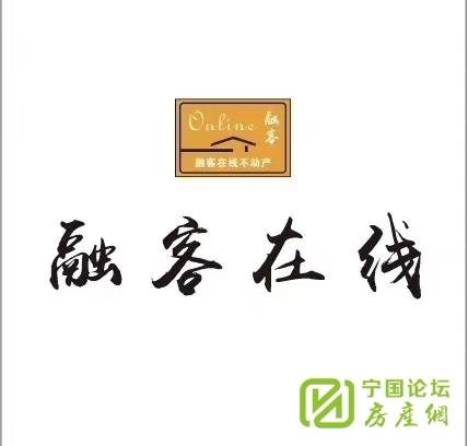 2019挂牌号005371,两室户型,三阳台,送储物间