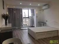 出租凤凰城1室1厅1卫55平米1500元/月住宅