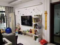 出售2019挂牌005565宁国花园3室2厅2卫120平米108万住宅