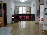 出租联谊花园3室2厅1卫110平米1400元/月住宅