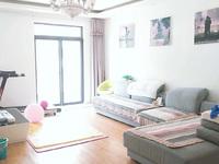 凤凰城一期好楼层 全屋地暖 品牌家具家电 精装 保养青丝 阳光极好 看中好谈