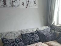 宁阳小区 好楼层 精装三室两厅 拎包入住 接受公积金或者全款