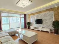 新城花园 单价5300 全屋精装 房型甩正 南北通透 超大客厅餐厅和房间