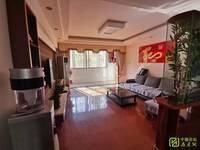 出租恒祥新村3室2厅2卫145平米1700元/月住宅