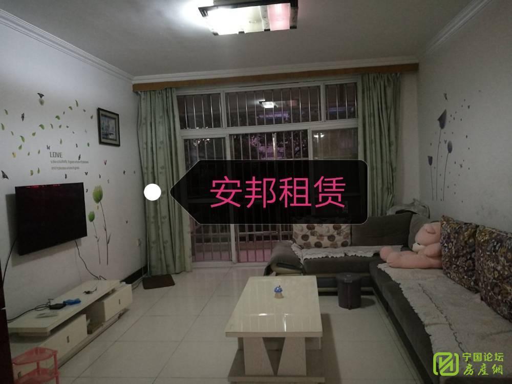 出租市政府旁新苑小区2室2厅1卫90平米1300元/月住宅