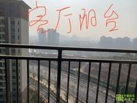 出售碧桂园二期4室2厅2卫146.63平米139.8万住宅