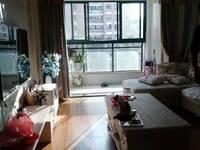 挂牌005398 全屋精装修 客厅通阳台,主卧带阳台,阳光无极限,交通便利