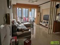 出售金宁景秀家园3室2厅2卫118.59平米84.8万住宅