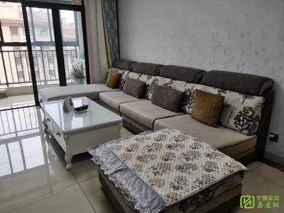 挂牌006478凤凰城2室2厅1卫84平米73.8万住宅