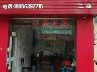2019挂牌005934 津城花园 上下层门面