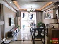 出售河沥新城3室2厅1卫96平米75万住宅