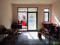 凤凰城带院子复式1 2毛坯4室2厅带院子前后双阳台任意装修居住舒适看中可谈