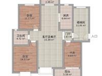 安居房产 西小宁中学qu房 3楼,三室两厅一卫