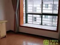 挂牌002802.6 加7,7楼无斜顶0带一平台首付不够可以做装修贷,西小宁中学