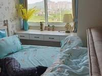 出租中国农批1室1厅1卫42平米1200元/月住宅