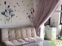 桂冠花园单身公寓1300/月精装拎包入住